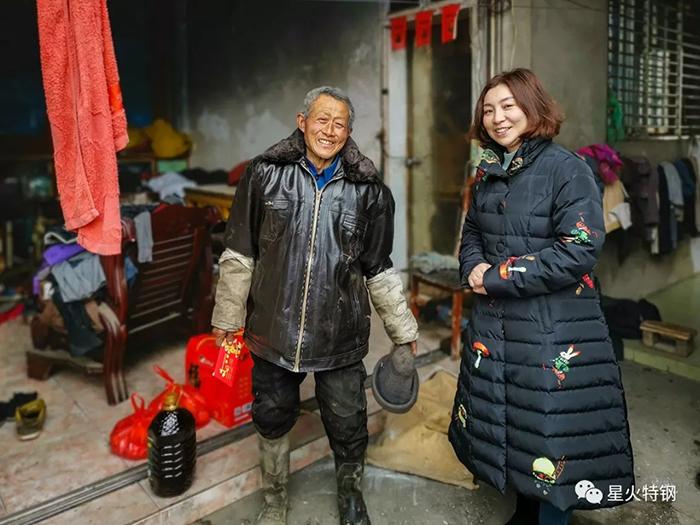 江蘇星火特鋼領導走訪慰問老員工